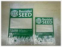 種子出荷サービス